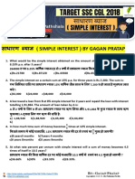 ( SIMPLE INTEREST ) साधारण ब्याज BY GAGAN SIR
