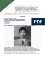 Mano3.pdf