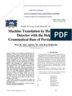 Machine Translation by Homograph Detector With the Help of Grammatical Base of Persian Words