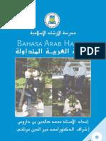 Bahasa Arab Harian