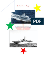Small Country Navy - Naval Warfare
