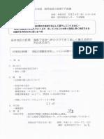 田井地区小地域ケア会議2019-05-24