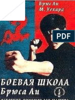 261416-www.libfox.ru.pdf