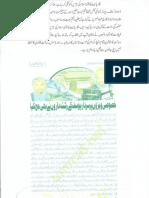 Aqeeda Khatm e Nubuwwat AND ISLAM-Pakistan-KAY-DUSHMAN 13249