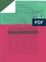 Aqeeda Khatm e Nubuwwat AND ISLAM-Pakistan-KAY-DUSHMAN 13260