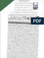 Aqeeda Khatm e Nubuwwat AND ISLAM-Pakistan-KAY-DUSHMAN 13269