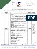 AvisdeconcoursderecrutementRf03201924052019113232