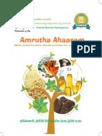 Amrutha Ahaaram