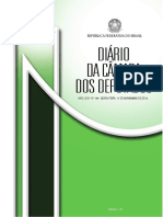 Dcd 0020161111001990000