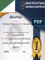 diploma deg 1.pdf