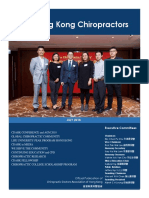 香港脊醫 Hong Kong Chiropractors July 2018