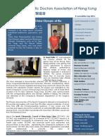 香港脊醫 Hong Kong Chiropractors Sep 2016