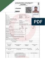Ajeet Railway Ntpc Form
