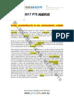 Pte useful stuff
