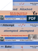 300 Forms of Verbs For Basic English Learners With Urdu Meaning Part 2.pdf
