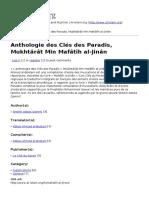 Anthologie Des Clés Des Paradis, Mukhtârât Min Mafâtîh Al-Jinân