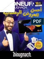 DePliant Ramadan 2019