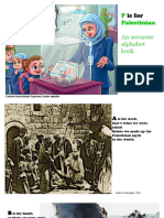 Real Palestinian Arab Alphabet Book
