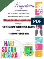 sijil koko jbd2041