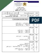 Correction Examen Regional Maths Bac1 Lettre Sos 2015