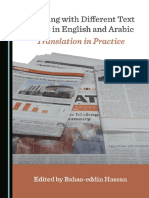 Bahaa-Eddin Abulhassan Hassan - Working With Different Text Type in English and Arabic _ Translation in Practice-Cambridge Scholars Publishing (2019)