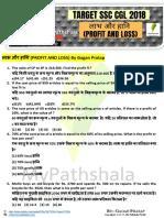 Profit and Loss by Gagan Sir 1