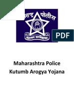 Maharashtra policy kutumb yojana information