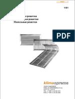 1S1.pdf