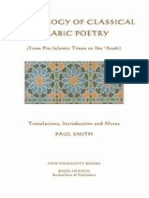 A SELECTION OF POETIC WORKS IN ARABIC (Early Works to the Times and Works of Ibn 'Arabi).pdf