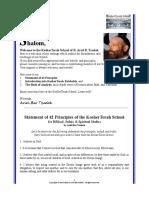 e - Book the Book of Analysis