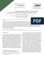 cui2008.pdf