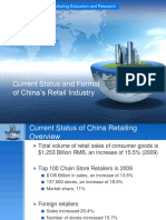 2253 - Current Status & Format of China's Retail Industry11.pdf