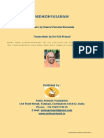 Nidhidhyasanam