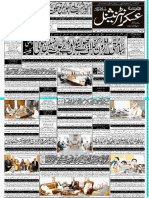 Daily Askar Islamabad - 29 May 2019