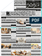 Daily Askar Karchi - 29 May 2019