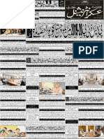 Daily Askar Hub - 29 May 2019