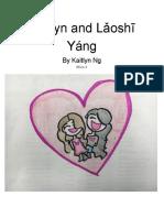 kaitlyn and yang laoshi final