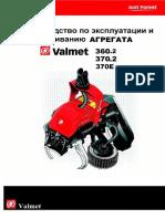 head_360_370 rus.pdf