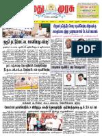 29-05-2019.pdf