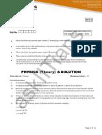 Physics 2017