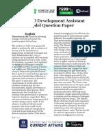 NABARD Development Assistant Model Question Paper
