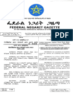 proclamation-no-799-2013-vehicle-insurance-against-third-party-risks-proclamation.pdf