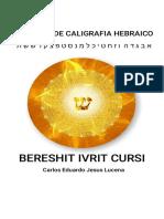 Capa Caligrafia Hebraico - 20190414_221208