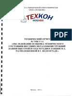 f69f640e330f7e7237ccca9ec29d5ebb.pdf