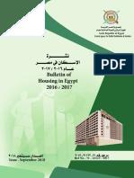 housing stats egypt 2016-17