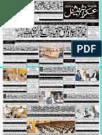 Daily Askar Isb - 30 May 2019