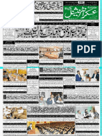 Daily Askar Qta - 30 May 2019