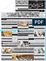 Daily Askar Karchi - 30 May 2019