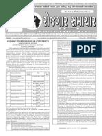 rozgaar_issue_07032018.pdf