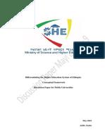 Discussion Paper - Copy